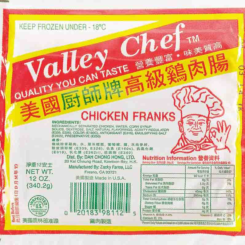 Trademark after Valley Chef's bankruptcy