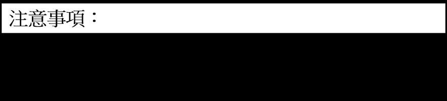 trademark macu logo.png