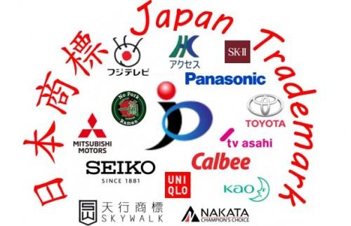 日本新年號和商標有關嗎?